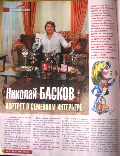 http://baskov-povaliy.narod.ru/img_3831.jpg